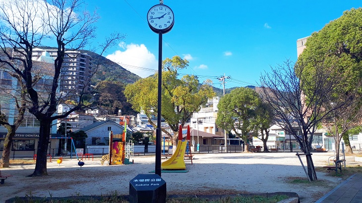 木場田公園