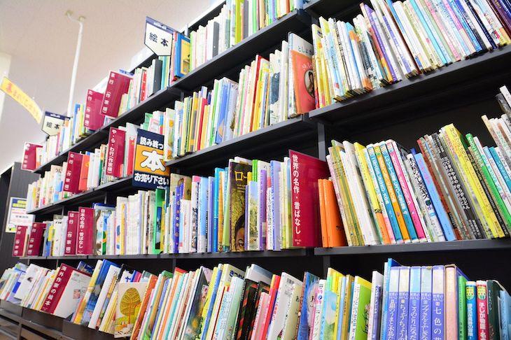 ブックオフ佐世保店児童書コーナー