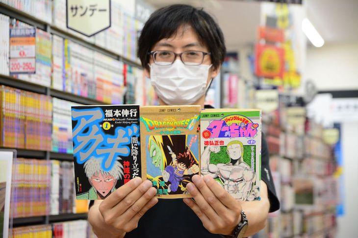 ブックオフ佐世保店書籍マスター松本さんと漫画