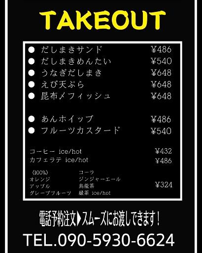3and-menu