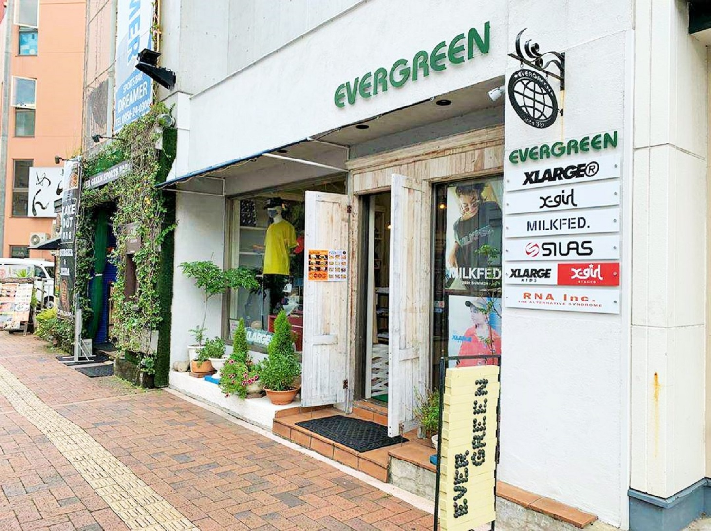 EVERGREENsasebo
