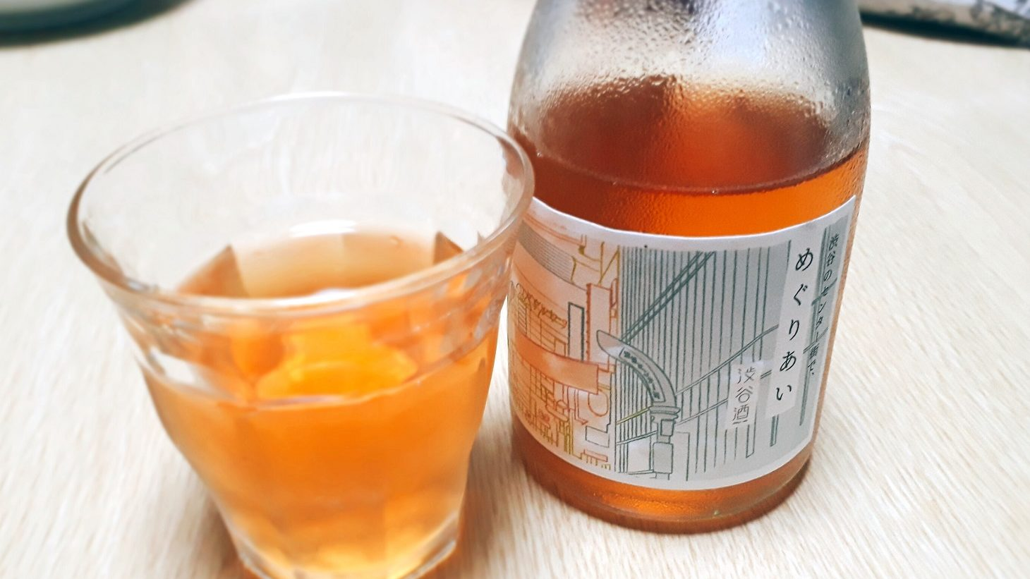 佐世保×渋谷コラボ商品「めぐりあい」
