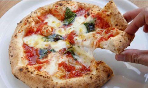 pizzeriabaEMME-eyecatch
