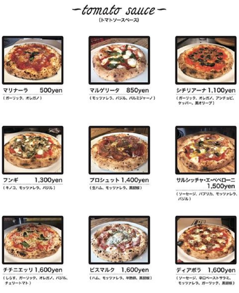 pizzeriabarEMME-menu