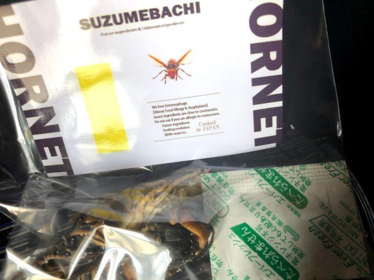 乾燥オオスズメバチの写真