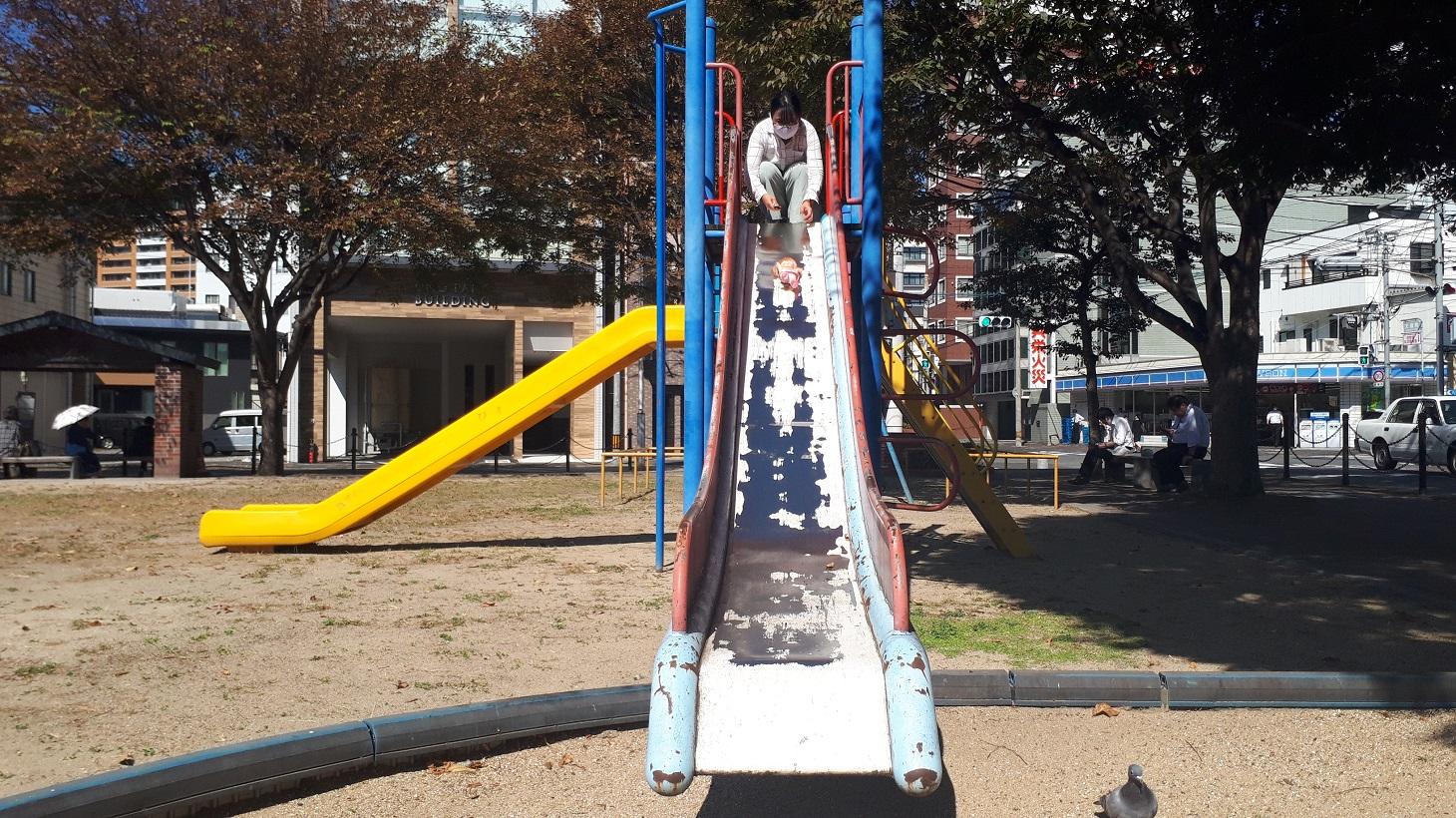 相生児童公園