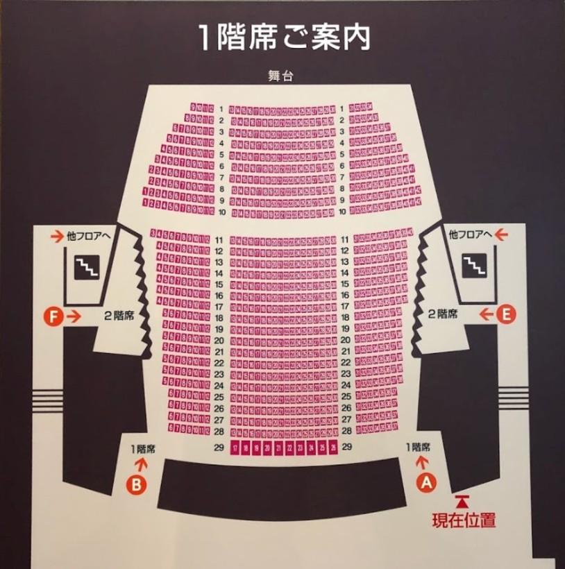 アルカス座席数