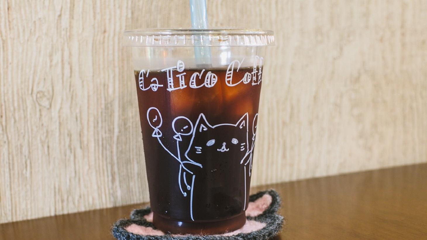 ネコのイラストのカップ