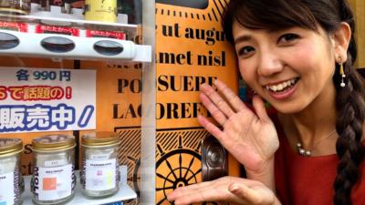 昆虫食自動販売機となほさん