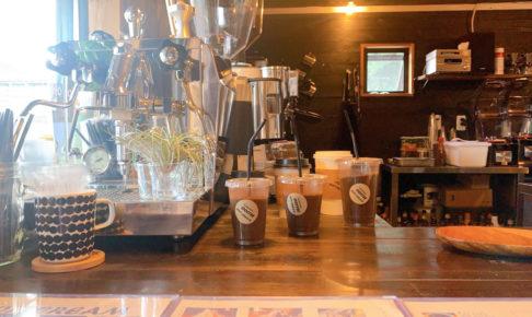 タナカコーヒー店内