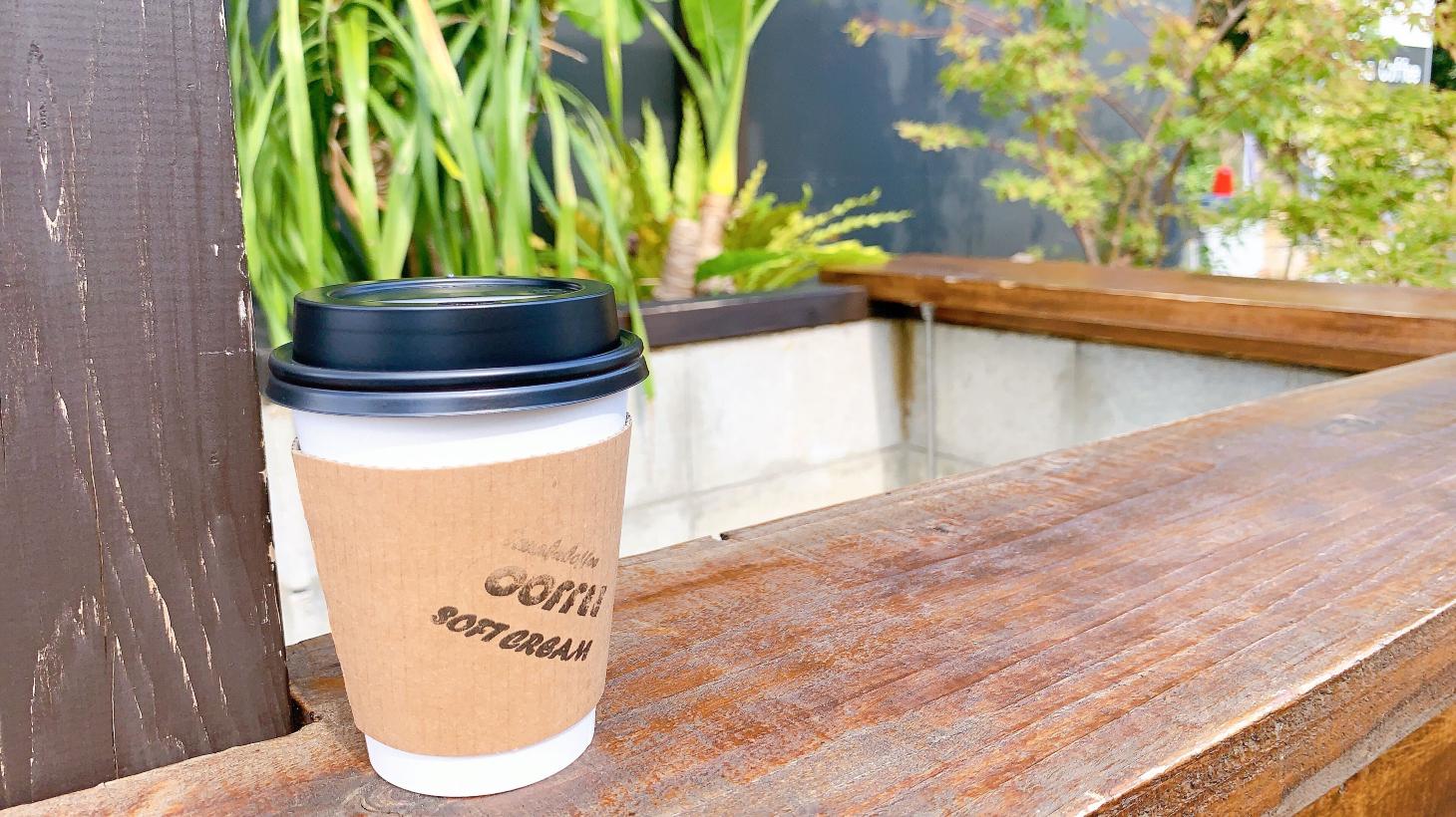 タナカコーヒーベンチ