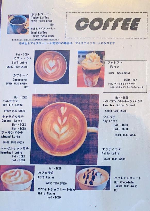 タナカコーヒーメニュー