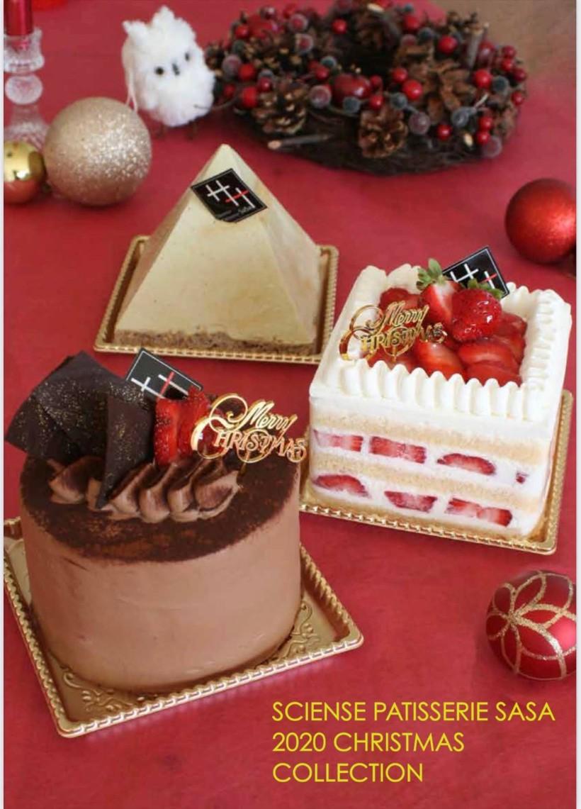 パティスリーササ クリスマスケーキメニュー