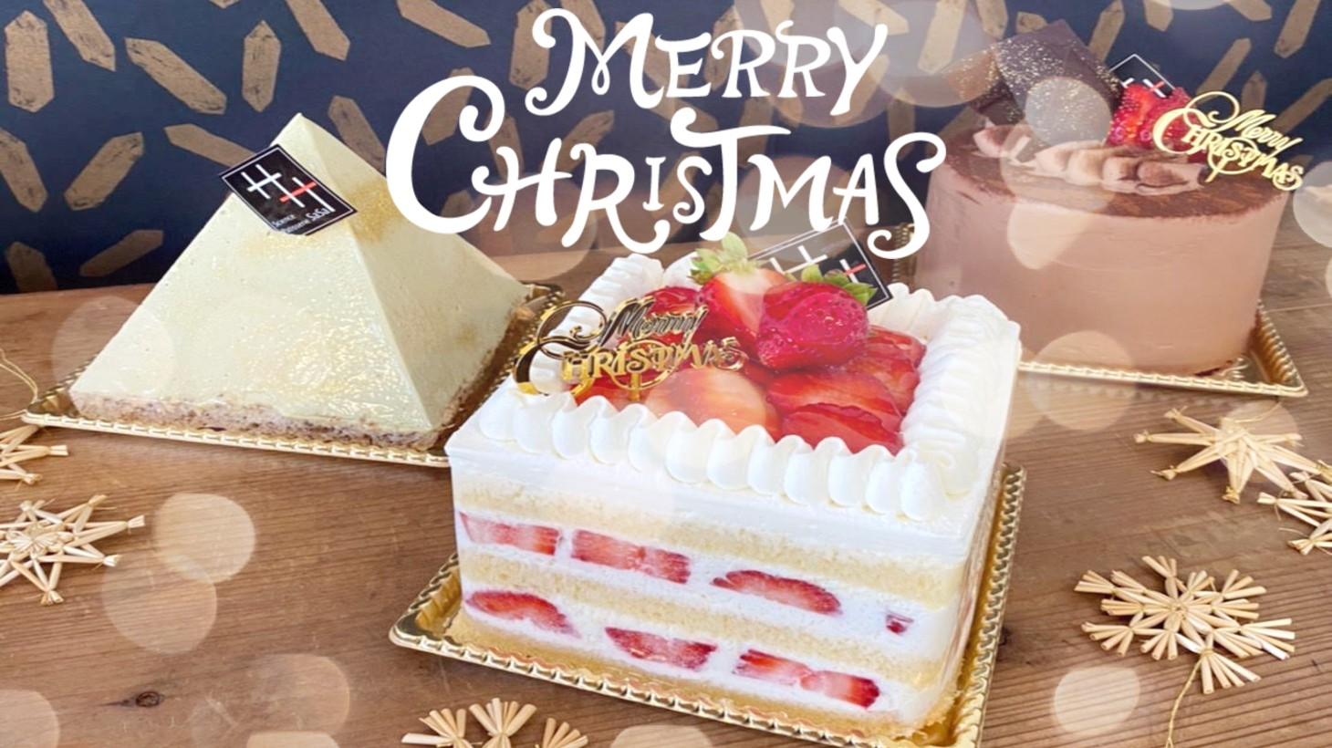 クリスマスケーキ特集トップ画像