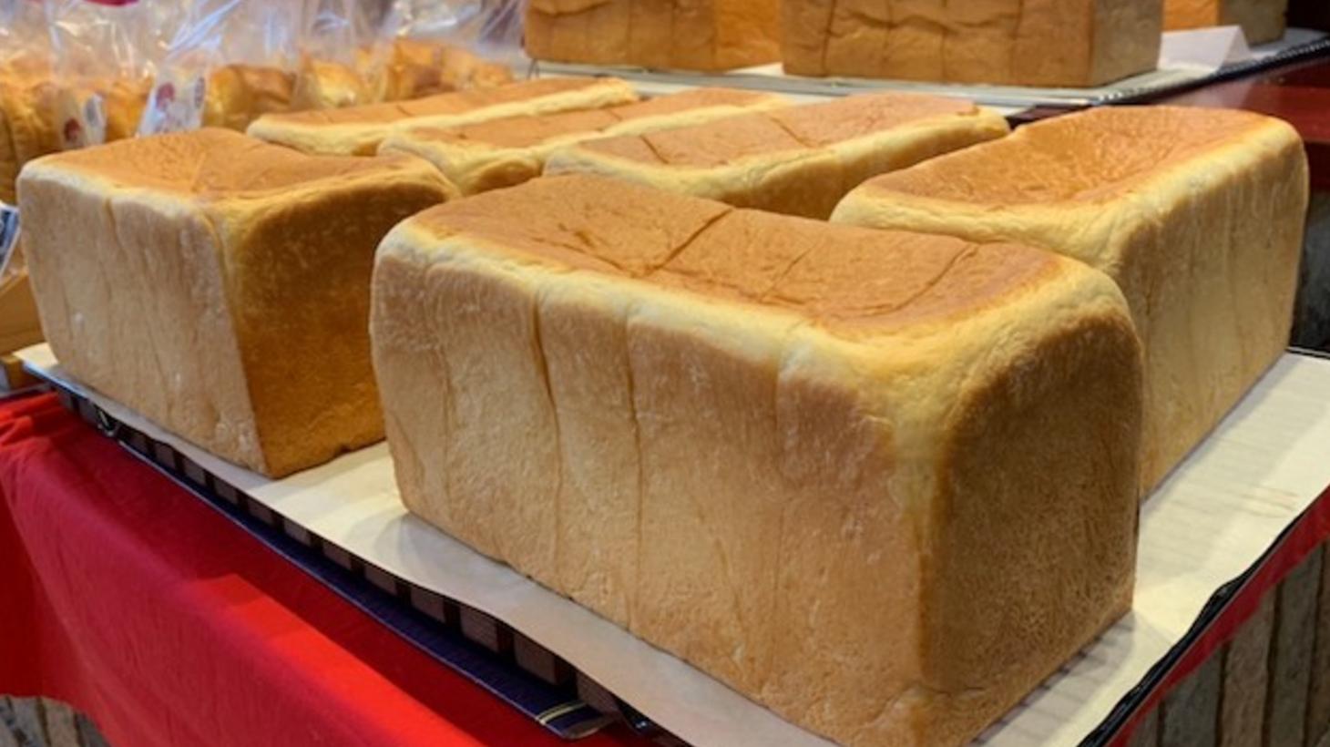 エピシェール食パン