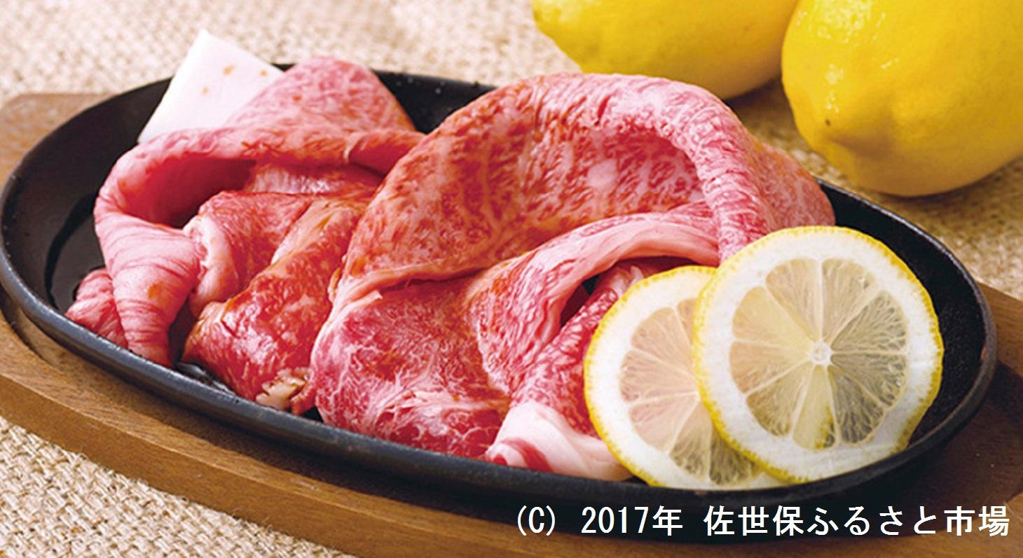 レモンステーキセット