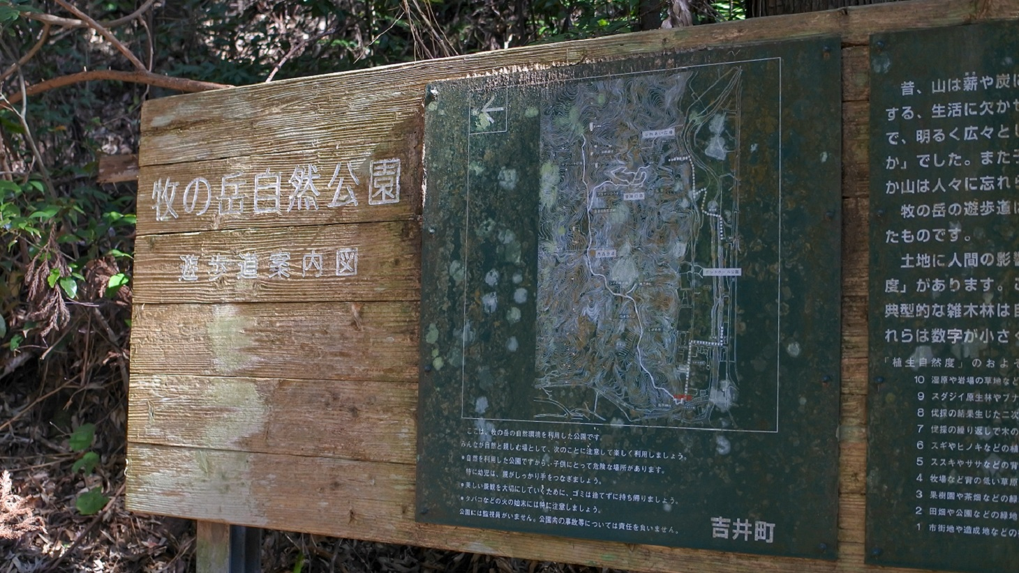 牧ノ岳自然公園地図