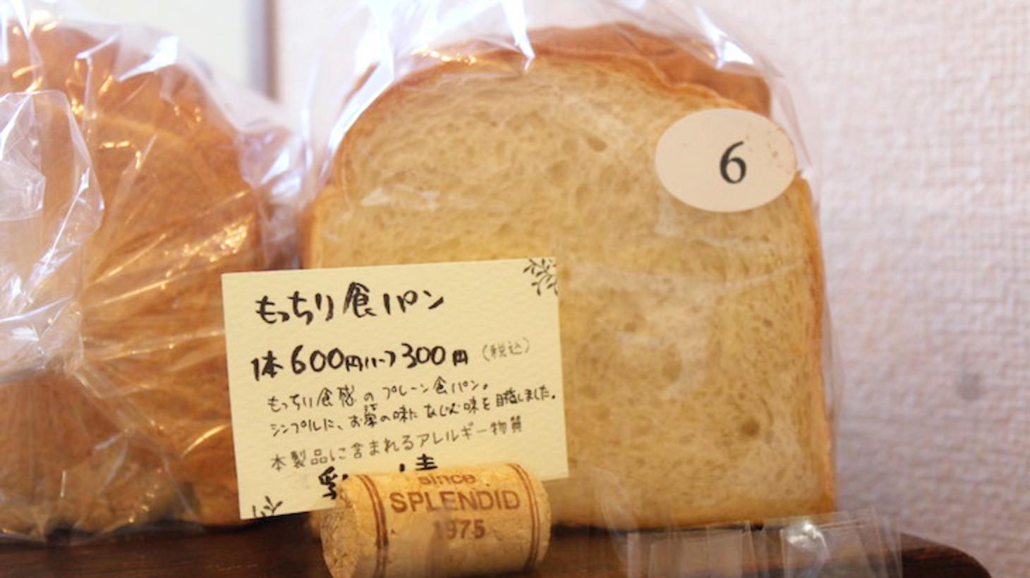 パルパンの食パン