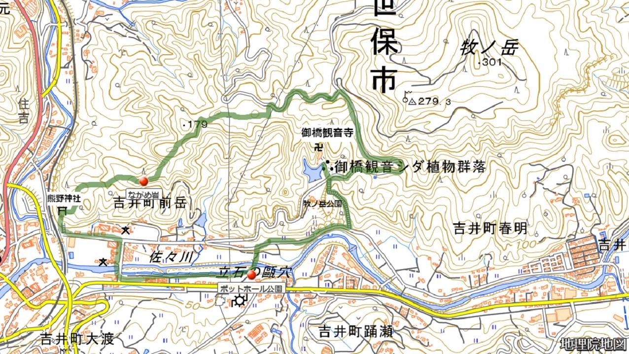 国土地理院 地図