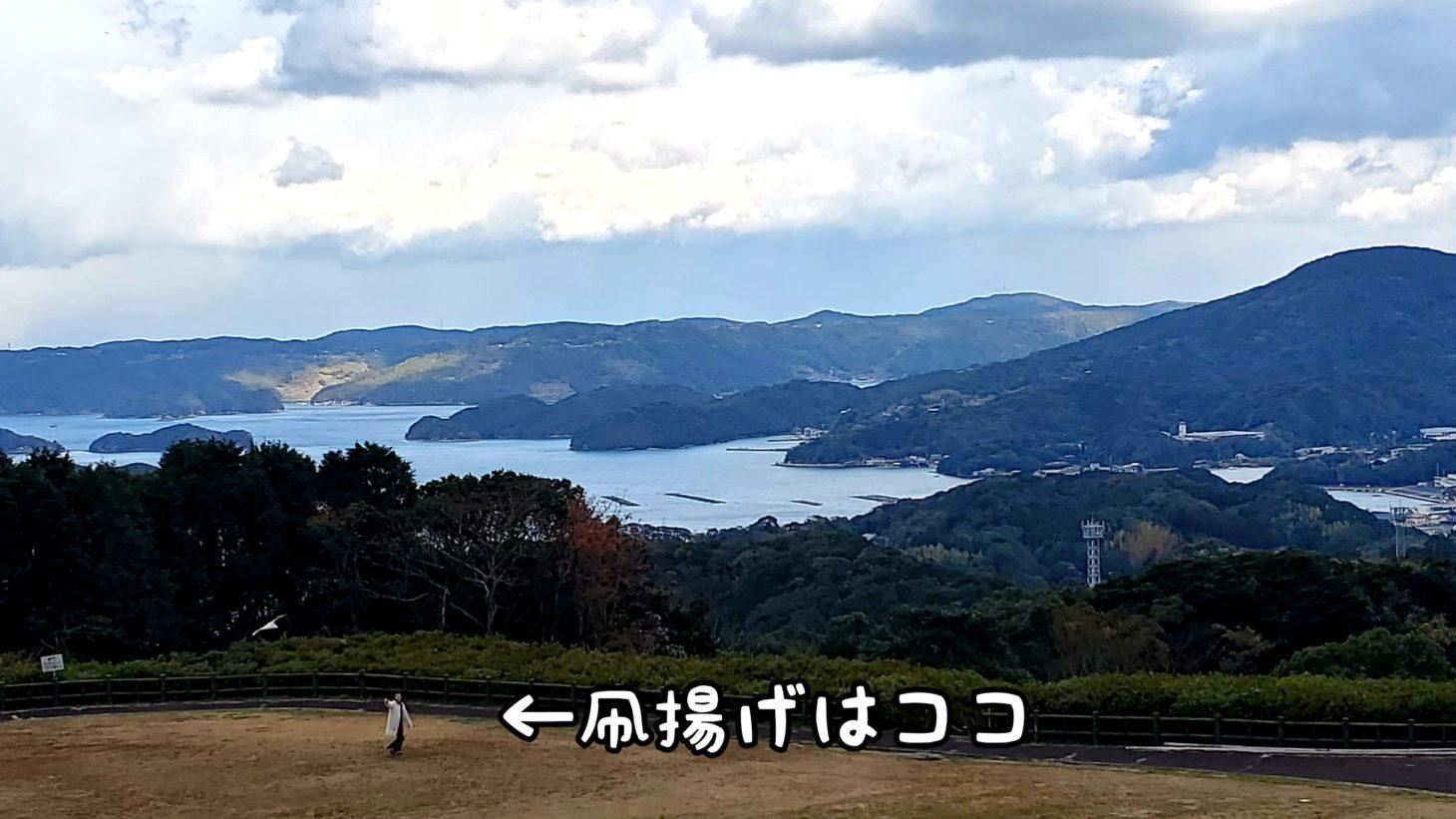 長串山タコ