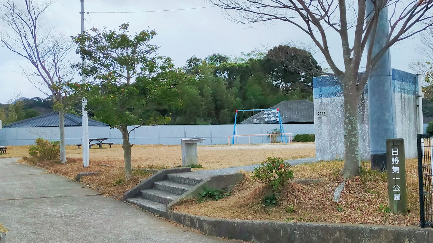 日野第一公園