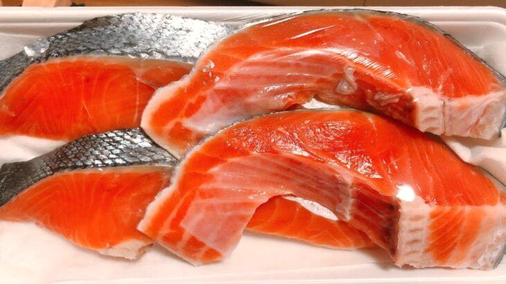 原鮮魚(鮭の切り身)