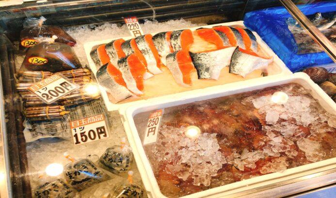 原鮮魚店(店頭)