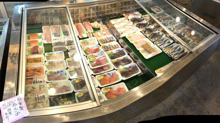 原鮮魚(店頭)