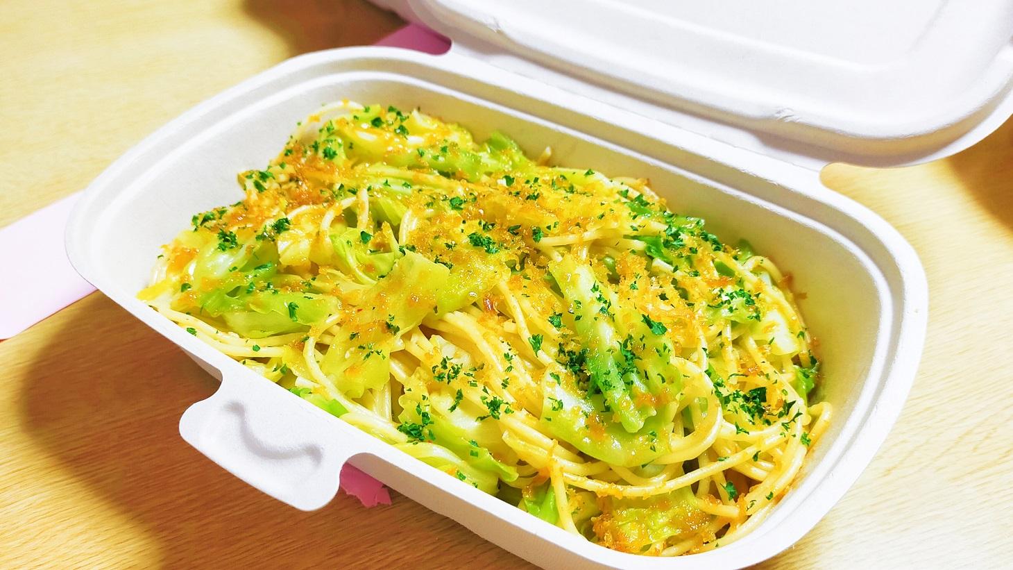 オステリアノーリ テイクアウト からすみスパゲッティ