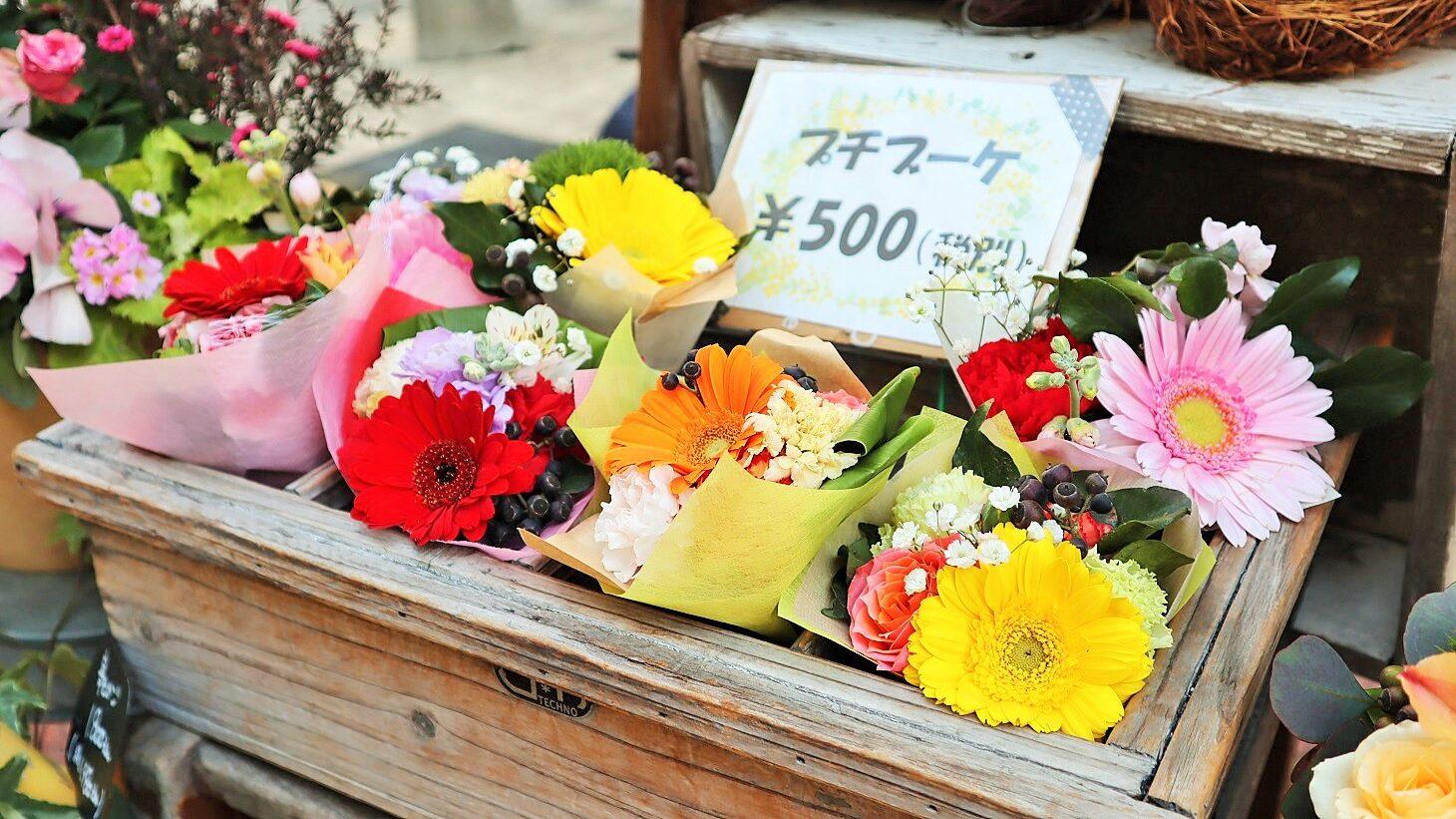 風花 プチブーケ500円