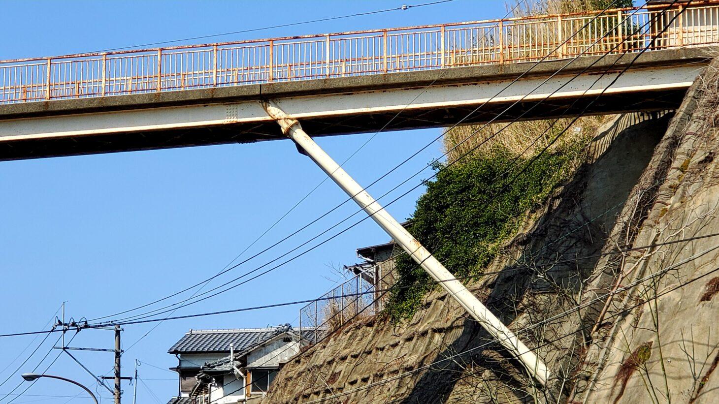 クイズ陸橋2
