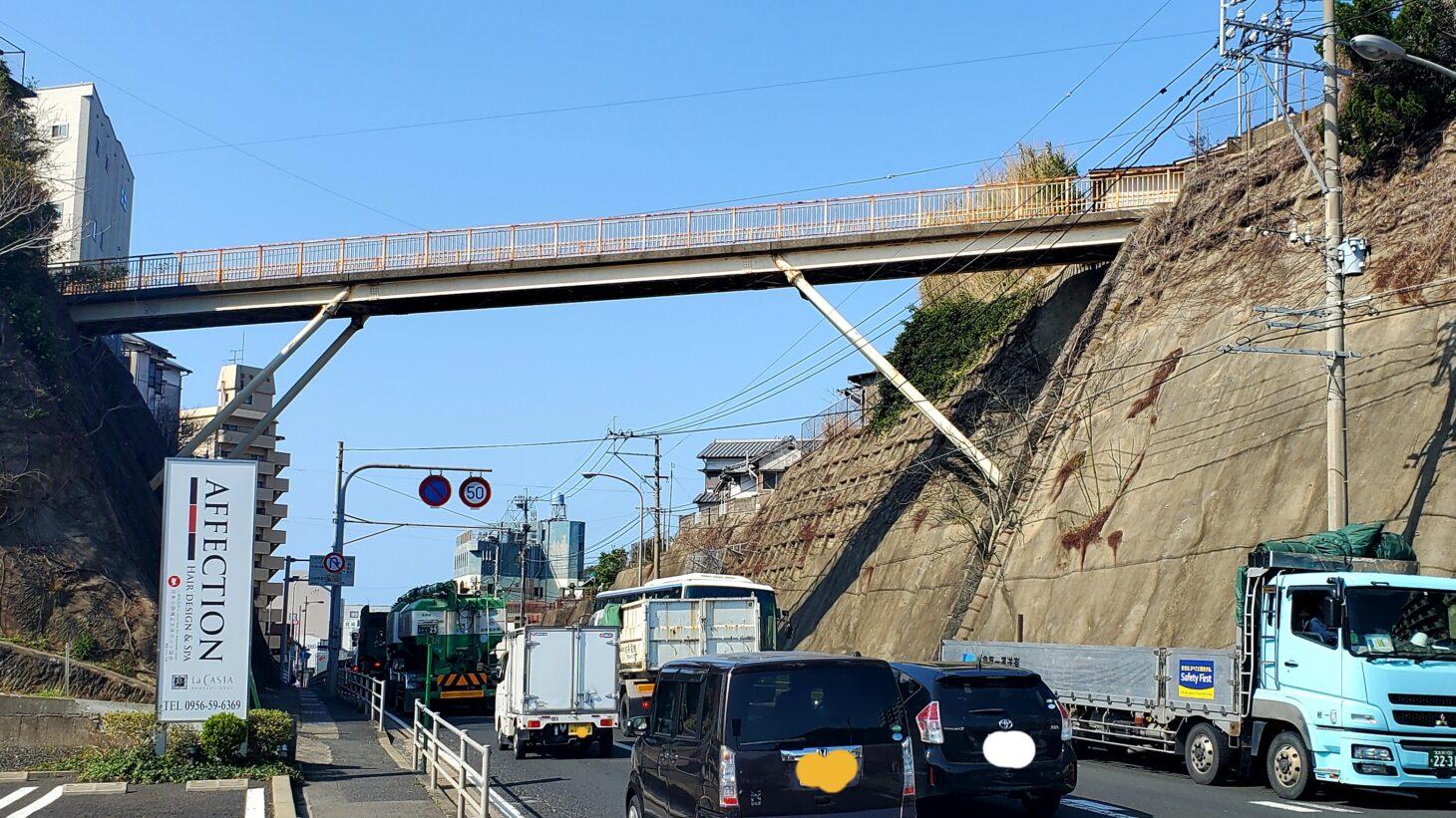 クイズ陸橋3