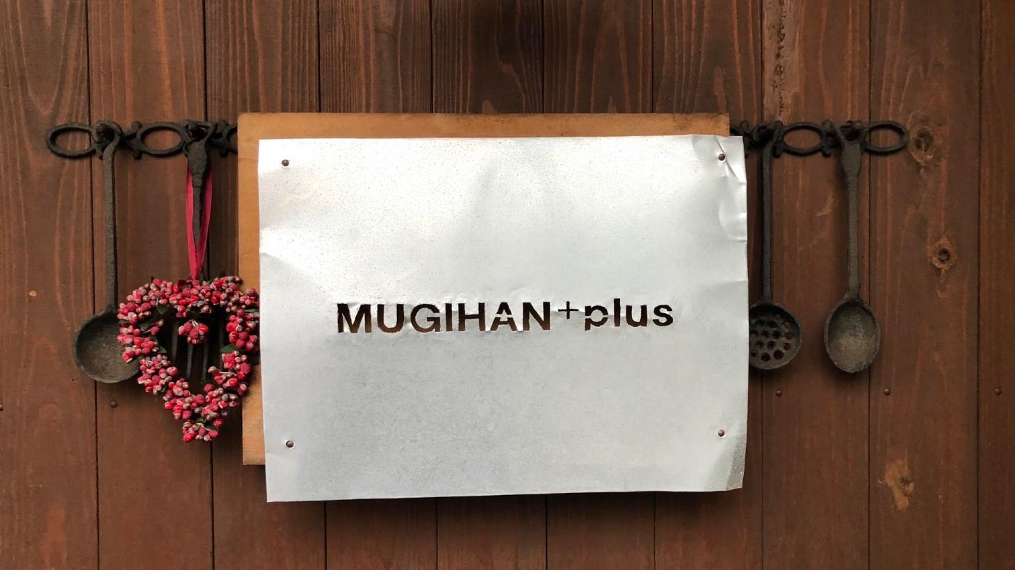 ムギハン 看板
