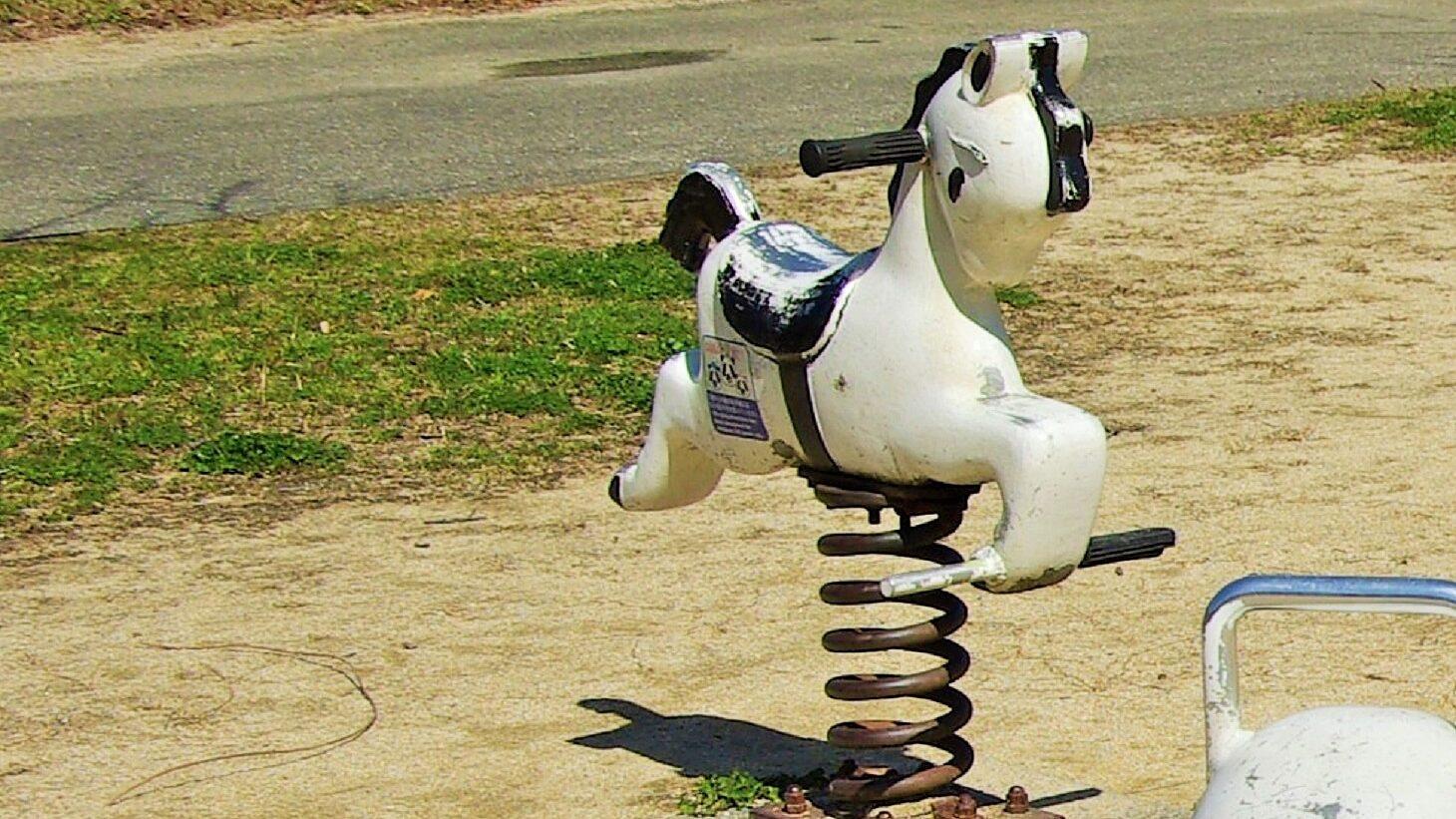 もみじが丘中央公園撤去されたスイング遊具