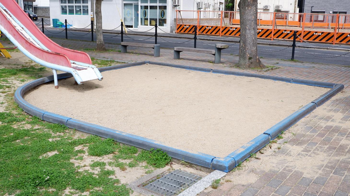 相生児童公園砂場