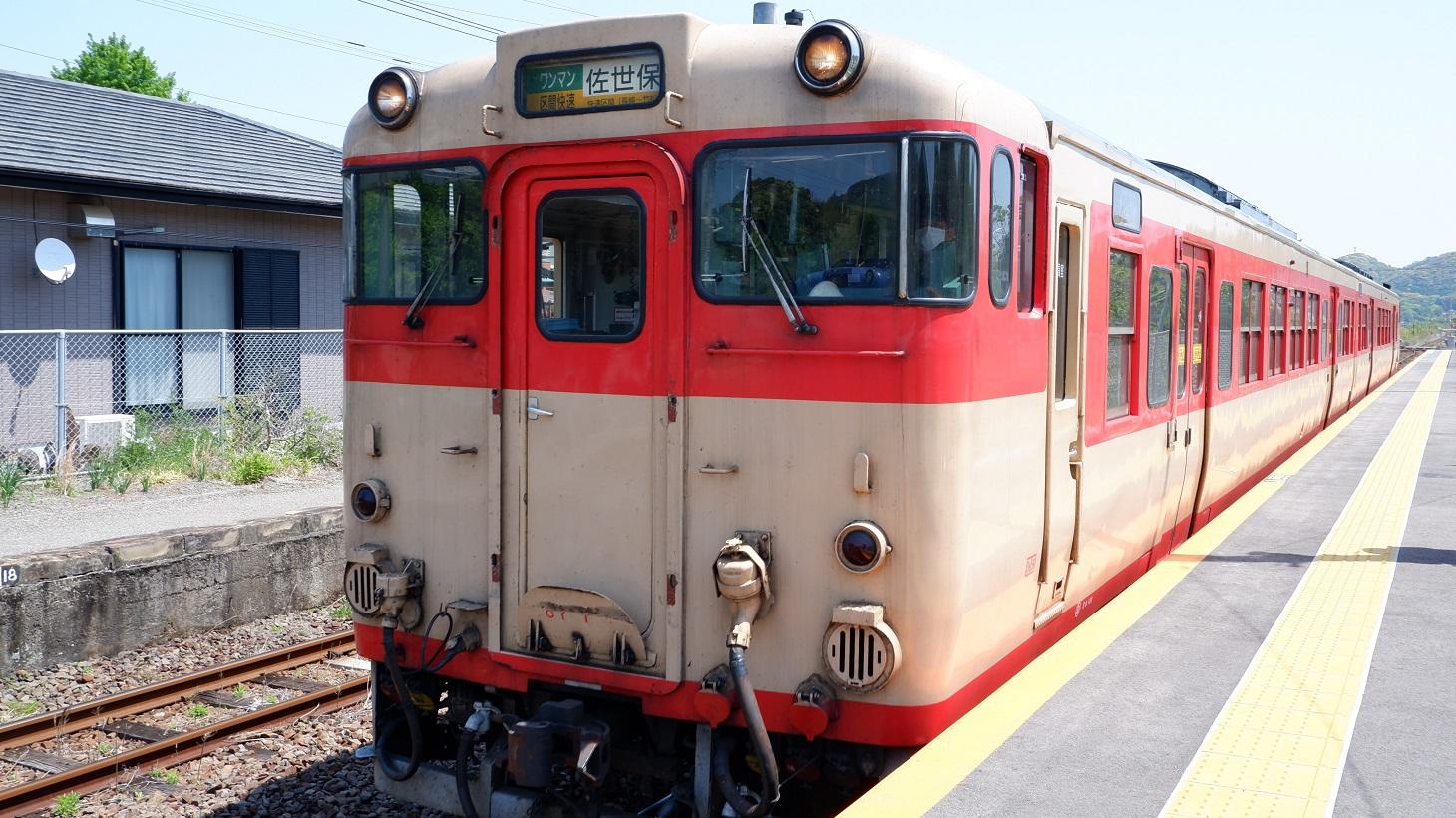 JR長崎線