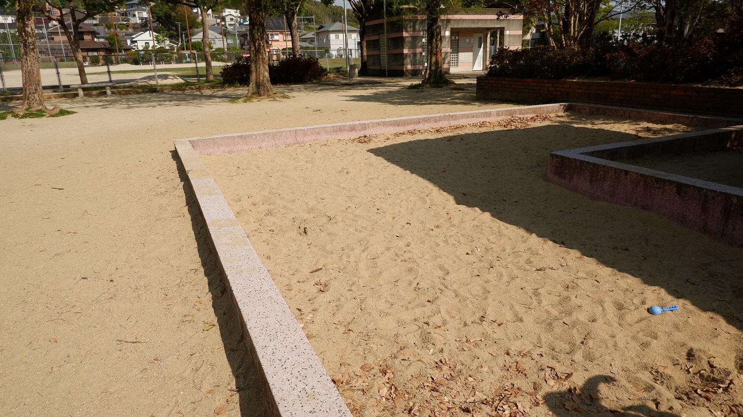 広田公園砂場
