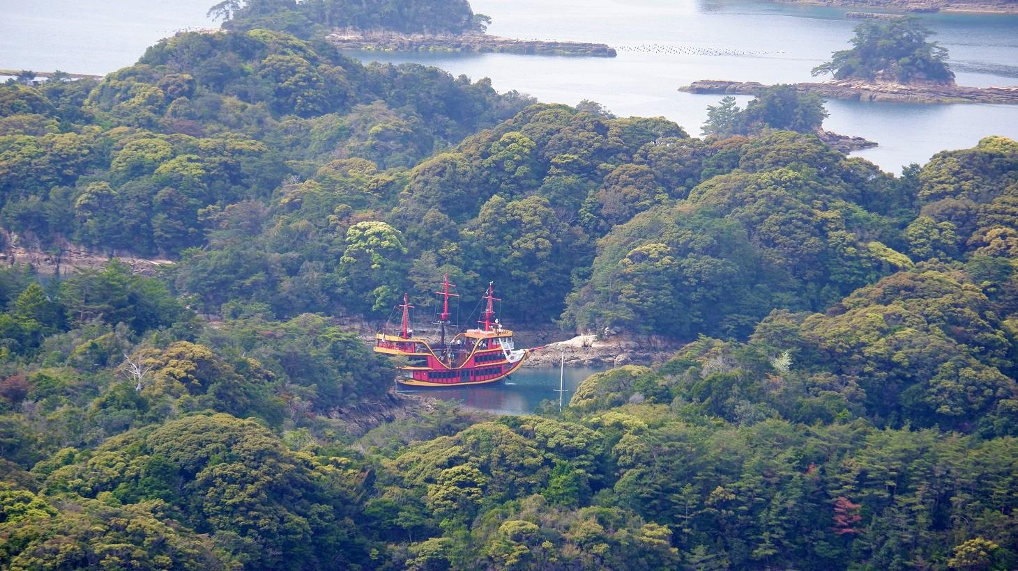 九十九島観光公園