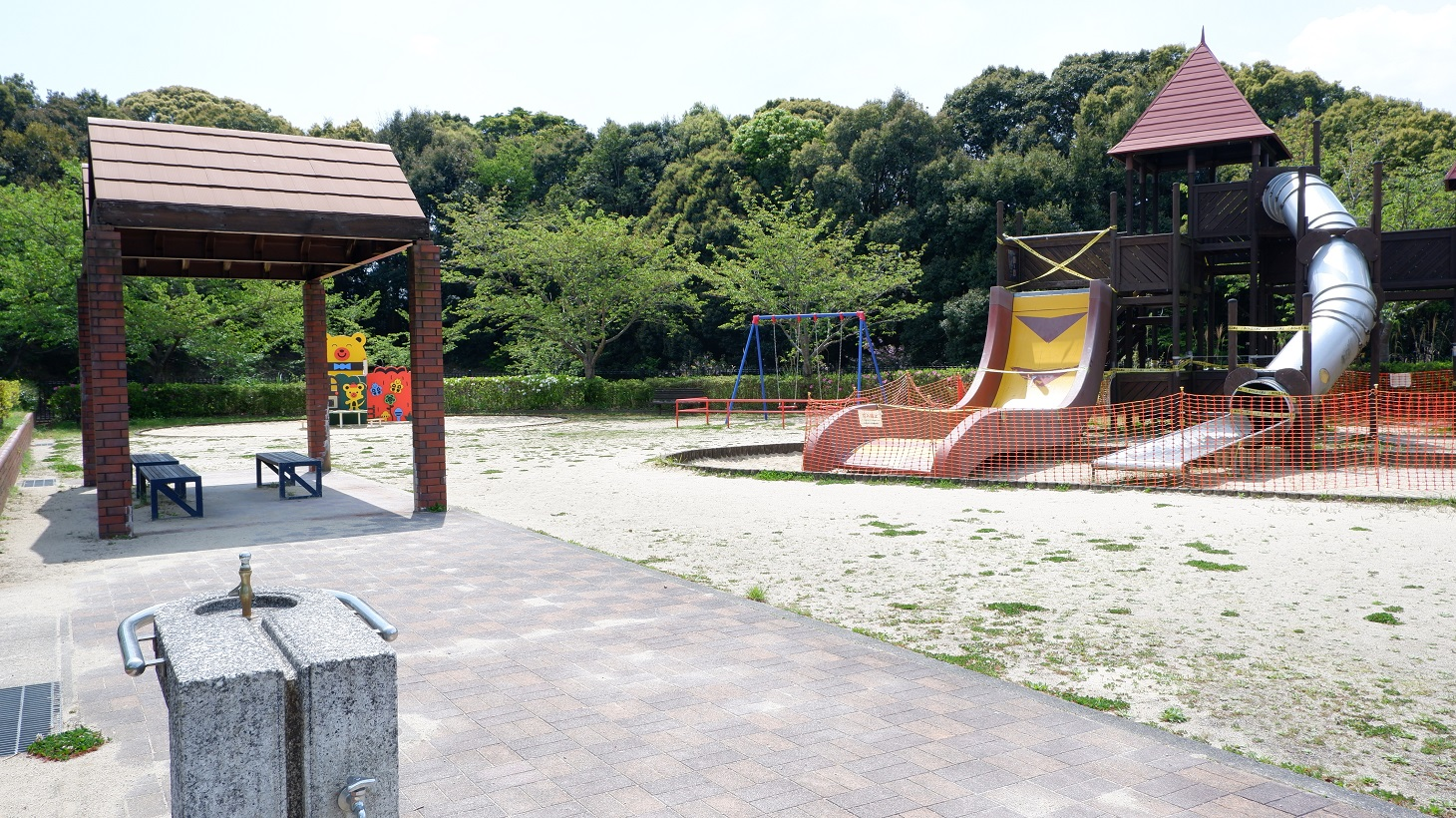 三川内運動公園