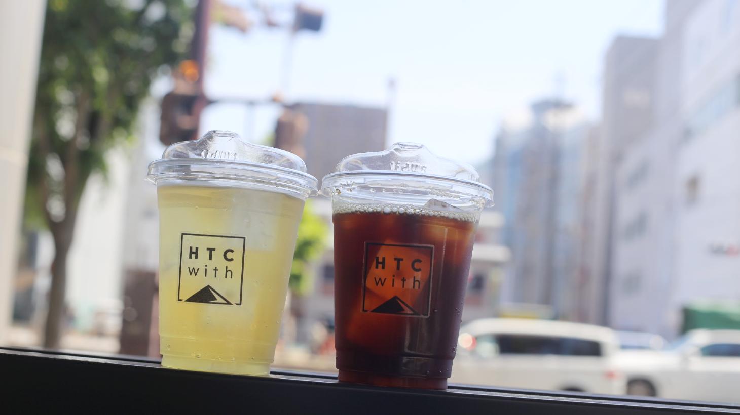ティーとコーヒー
