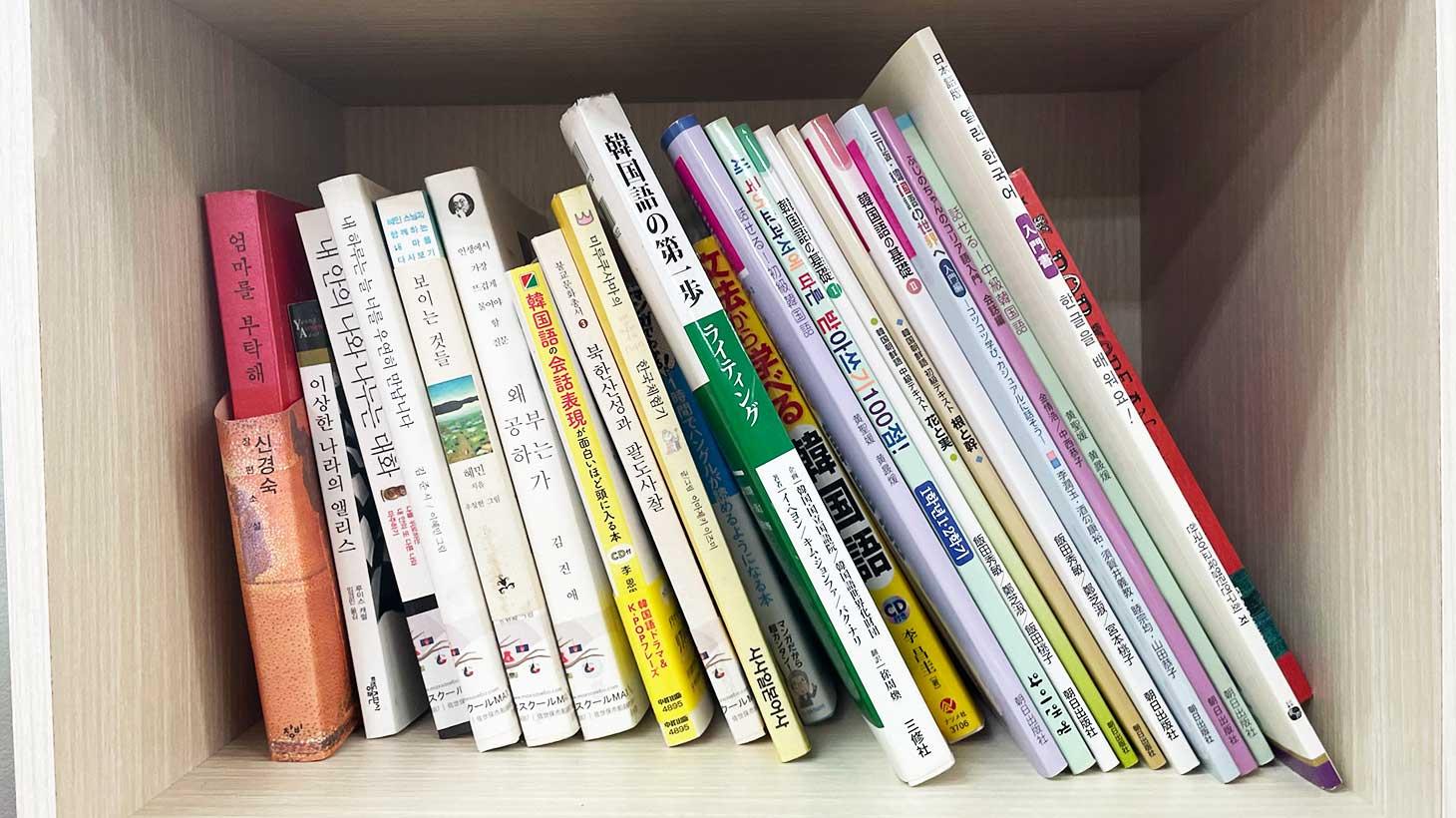 studycaferaon韓国語の本