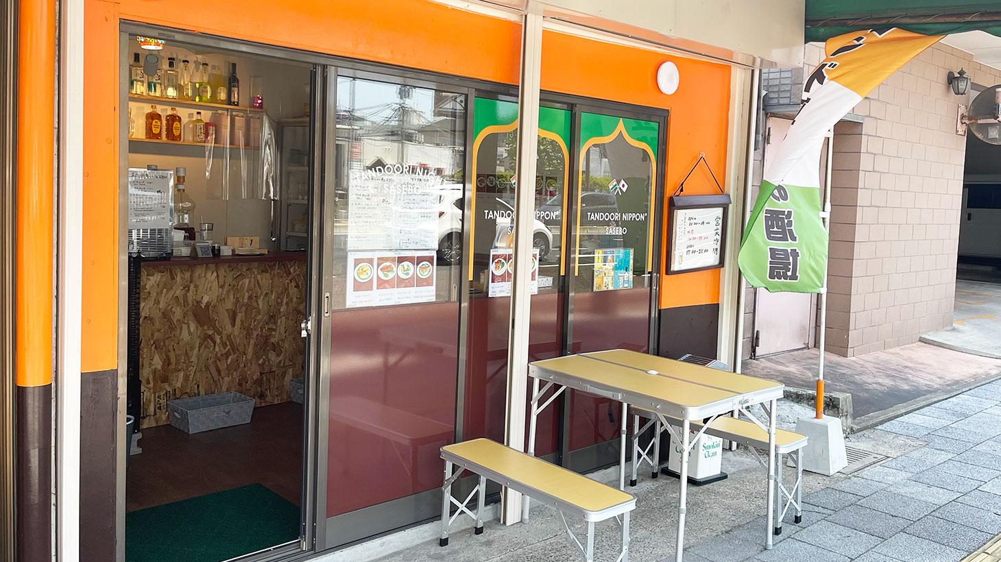 tandoorinipponテーブル席